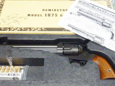 ★CAW Remington M1875 3rdモデル 7 1/2HW 黒 発火式(ダブルキャップ)