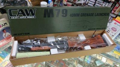 ★CAW M79 グレネードランチャー 木製ストック モスカート別 クラフトアップル