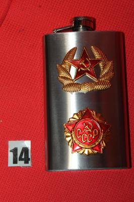 ★ロシア フラスコ ボトル NO,14 雑貨 ソ連 CCCP フラスクボトル、ヒップフラスコ、ウイスキーボトル、携帯用の水筒