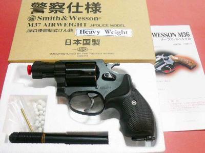 ★タナカ S&W M37 エアーウェイト 2インチ ペガサスモデル HW 警察仕様 J-POLICE