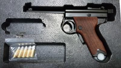 ★特価 CAW 南部式自動拳銃 大型 乙 2869「パパ南部」 ダミーカート HW BK