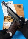 ★マルゼン ワルサーP38 ac41 黒 ガスブローバック Walther ルパン三世
