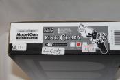 ★KSC モデルガン キングコブラ HW 4インチ MK-Vシリーズ コルト Colt King Cobra 実物グリップ標準装備
