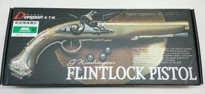 ★KTW  フリントロック・ピストル エアーガン 韓国製 (Flintlock Pistol)