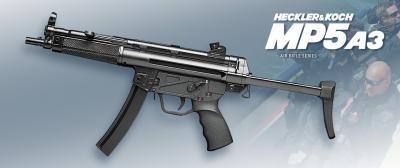 ★特価 マルイ エアーガン H&K MP5 A3   18歳 旧パッケージ