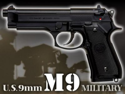 ★S�S US M9 固定スライド 23発 ABS エスツーエス