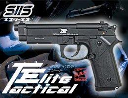 ★S�S ベレッタM92 タクティカルエリート 固定スライド 23発 ABS ガスガン エスツーエス