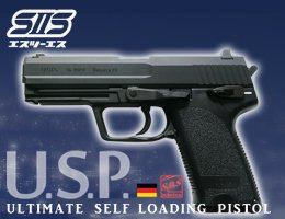★S�S H&K USP 固定スライド23発 ABS ガスガン エスツーエス