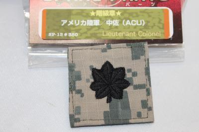 雑貨 ワッペン アメリカ陸軍/中佐(ACU) SP-13