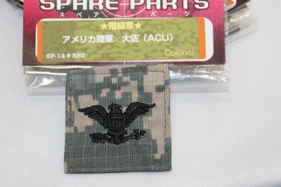 雑貨 ワッペン アメリカ陸軍/大佐(ACU) SP-14