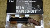 ★CAW M79  SAWED-OFF ソードオフ  木製ストック モスカート別 クラフトアップル グレネードランチャー
