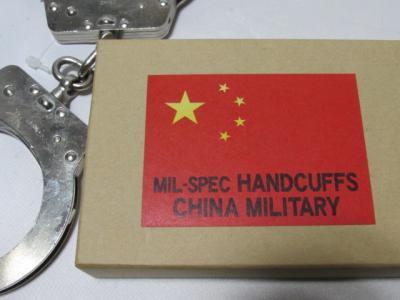 ★MIL-SPEC CHINA MILITARY 実物手錠 シルバー 拘束具 ハンドカフ