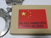★MIL-SPEC CHINA MILITARY 実物手錠 シルバー 拘束具 ハンドカフ handcuff