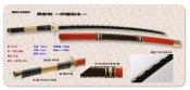 ★模造刀 日本刀 黒斬剣 印籠刻み鞘 NEU-092IN 三代鬼鉄タイプ 美術刀剣