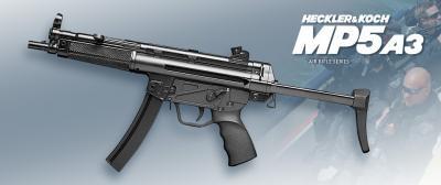 ★マルイ エアーガン H&K MP5 A3  18歳