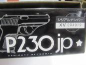 ★KSC SIG P230JP ガスブローバック 6mmBB HW プレミアムマグ仕様 ガスガン