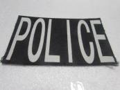 POLICE ワッペン 13・5cm  8cm