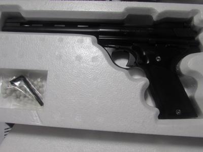 ★マルシン 8mmBB弾 44オートマグ クリント1 ABS ガスブローバック 「ダーティーハリー4」ハリー・キャラハン刑事愛用