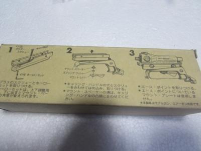 ★MGC パーツ M16用 エースポイント マウントベース