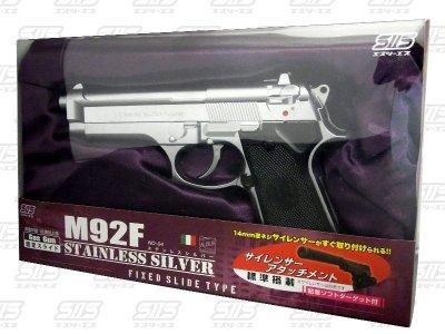 ★S�S M92F ステンレスシルバー ターゲット付 固定式ガスガン エスツーエス