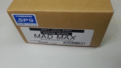 ★CAW MAD MAX マッドマックス ウッドグリップバージョン 発火式 ハドソンリバイバル