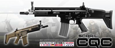 ★特価 マルイ 次世代電動ガン SCAR-L CQC  フラット・ダークアース