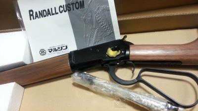 ★マルシン 6mmBB ガス M1892 ランダル カスタム 黒