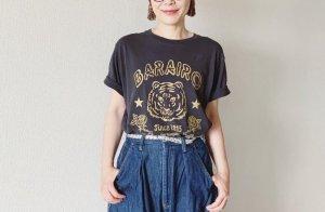 【Sサイズ】乙女タイガーTシャツ【チャコールグレー】