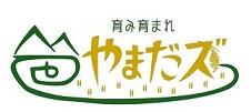 yamada's ショッピングページ