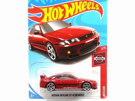 Nissan Skyline R33 Gt R Redmetallic Hotwheels 2019 Gallery Tanaka