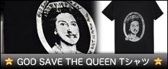 GOD SAVE THE QUEEN Tシャツ
