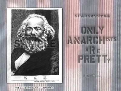 マルクスパッチ(白生地・黒印刷)