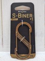 【NITE IZE】S-BINER BRASS #3