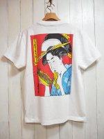 【SEVESKIG】×texta8000