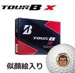 ブリジストンTOUR BX(12球)