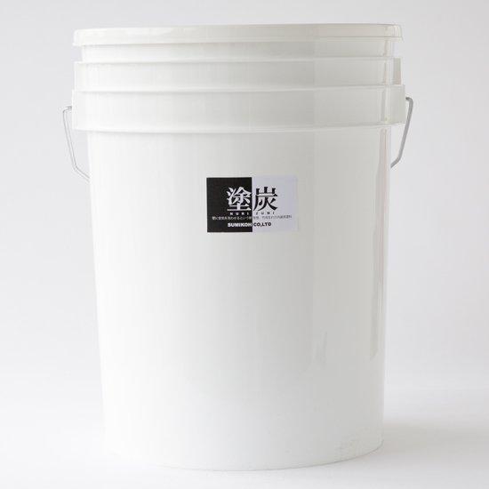 [ 竹炭生まれの内装用塗料] 塗炭 18kg 59.4�塗可能
