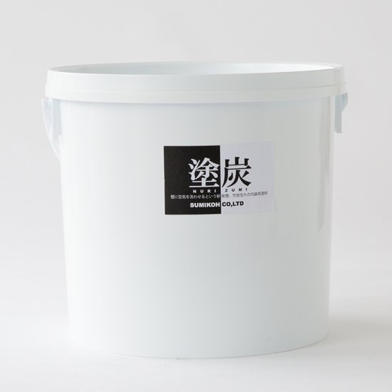 [ 竹炭生まれの内装用塗料] 塗炭 1kg 3.3�塗可能