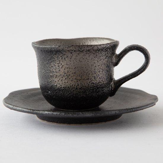 炭陶(たんとう)炭の器 コーヒーカップ・ソーサー TT-30