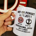 <img class='new_mark_img1' src='https://img.shop-pro.jp/img/new/icons14.gif' style='border:none;display:inline;margin:0px;padding:0px;width:auto;' />「NEVER FORGET 3.11.2011」復刻版マグカップ