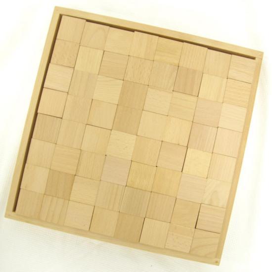 オリジナル積み木 立方体64ピース ブナ 白木 無垢 木箱入