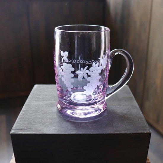 切子 ビアジョッキ ブドウ ネオジウム 紫
