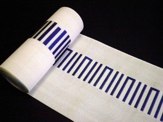 正絹 浴衣帯「紗・薄生成り/絹色地に紺幾何柄」 本場筑前博多織 単 ゆかた半幅帯