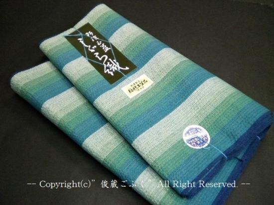 阿波しじら織 木綿 反物「青緑 緑 黄緑 グラデーション 縞」女性 着物 浴衣 正藍しじら 阿波藍染伝統工芸品 レディ…