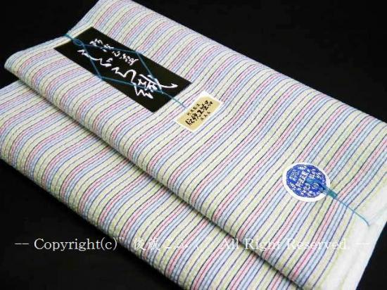 阿波しじら織 木綿 反物「白地にカラフルな細縞」女性 着物 浴衣 阿波しじら 阿波藍染伝統工芸品 レディ…