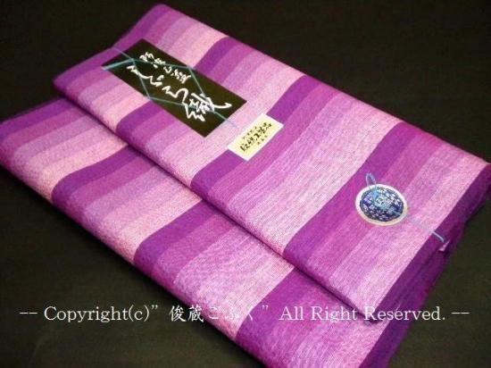 阿波しじら織 木綿 反物「紫色系 グラデーション 太縞」女性 着物 浴衣 しじら レディース 条件付送料無料