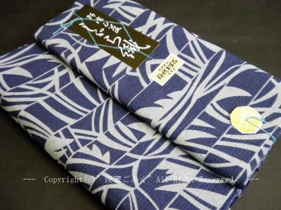 阿波しじら織木綿反物「抜染 藍色地 たて縞 幾何柄デザイン」女物 小紋 単衣夏着物 浴衣しじら 送料無料