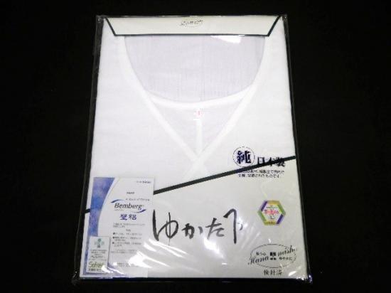 上質浴衣下着 ゆかたインナー 白 スリップ 日本製  綿/キュプラ 壁絽 Mサイズ(竺仙ゆかたに最適)