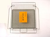 足付焼網セット(長方形)<br><辻和金網>