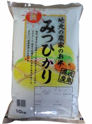 初売りセール!岐阜県産みつひかり 令和2年産 10Kg 送料別