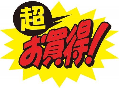 超特価!岐阜県産ひとめぼれ 令和2年産 10Kg 送料別